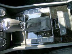 Et helt almindeligt gearskifte til en automatkasse, og det vilde S ualmindelig diskret.